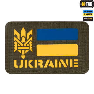 M-Tac нашивка Ukraine (с Тризубом) Laser Cut Ranger Green/Yellow/Blue
