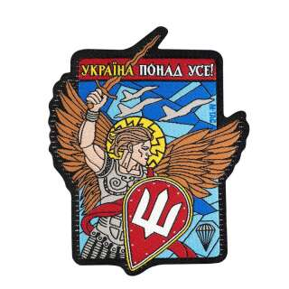 M-Tac нашивка Україна понад усе! (Жаккард)