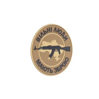 M-Tac нашивка Вільні Люди Мають Зброю (АК) ПВХ койот