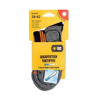 M-Tac шкарпетки Coolmax 35% Black