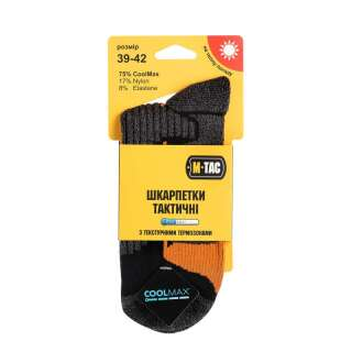 M-Tac шкарпетки Coolmax 75% Black