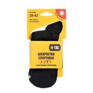 M-Tac шкарпетки спортивні Black