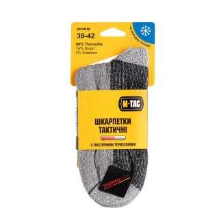 M-Tac шкарпетки зимові Thermolite 80% Grey