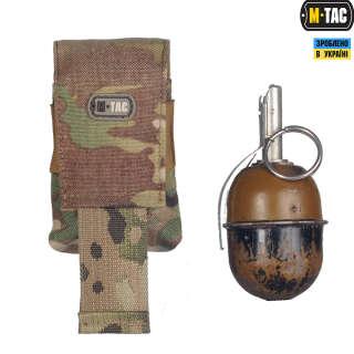 M-Tac Підсумок бистроізвлекаемий для осколкової гранати Gen.3 Multicam