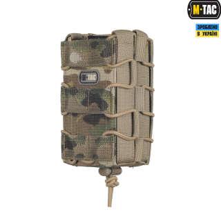 M-Tac подсумок для АК открытый двойной Gen.3 Multicam