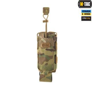 M-Tac подсумок для фляги/бутылки Elite Multicam