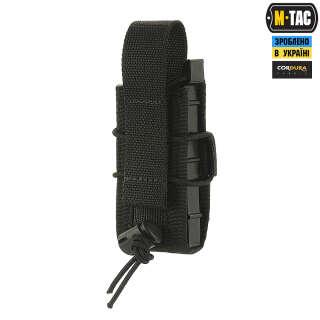 M-Tac Підсумок для пістолетного магазину відкритий Black