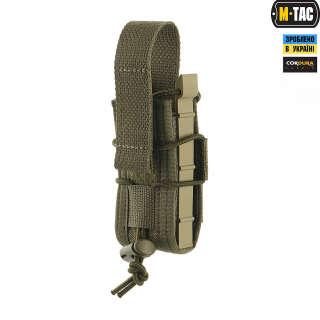 M-Tac Підсумок для пістолетного магазину відкритий Ranger Green