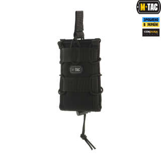 M-Tac подсумок для телефона Black S