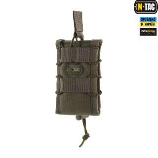 M-Tac подсумок для телефона Ranger Green S