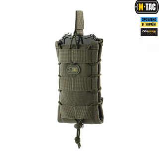 M-Tac подсумок для телефона Ranger Green XL