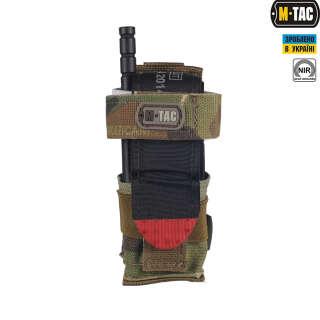 M-Tac подсумок для турникета компактный Gen.2 Multicam