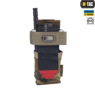 M-Tac подсумок для турникета компактный Multicam
