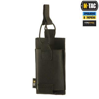 M-Tac подсумок эластичный на 1 магазин Elite Black