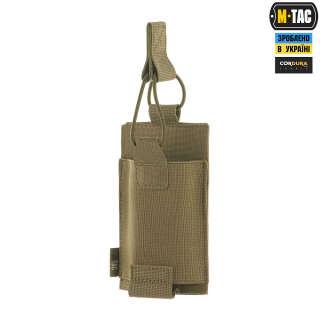 M-Tac подсумок эластичный на 1 магазин Elite Ranger Green