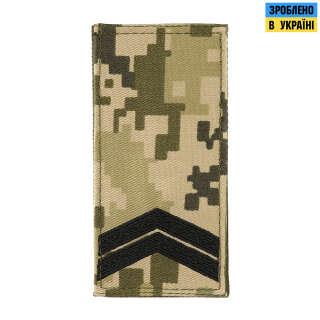 M-Tac погон МО Молодший сержант на липучці ММ14