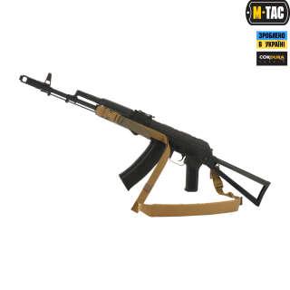 M-Tac ремень оружейный двухточечный Coyote