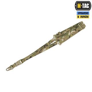 M-Tac ремень оружейный одноточечный Multicam