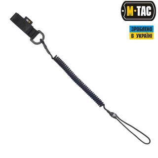 M-Tac шнур страхувальний Lite комбінований з D-кільцем чорний