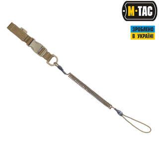 M-Tac шнур страхувальний Lite комбінований з D-кільцем і фастексом койот