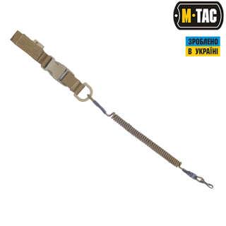 M-Tac шнур страховочный Lite под карабин с D-кольцом и фастексом койот