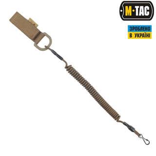 M-Tac шнур страхувальний Lite під карабін з D-кільцем койот