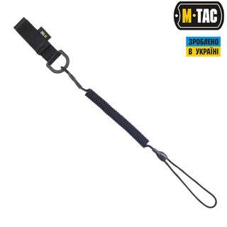 M-Tac шнур страхувальний Medium комбінований з D-кільцем чорний