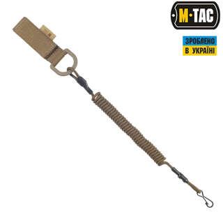 M-Tac шнур страхувальний Medium під карабін з D-кільцем койот