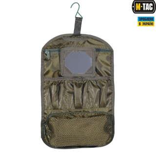 M-Tac сумка для туалетных принадлежностей Elite Olive (сорт 2)