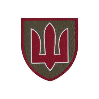 Нарукавный знак Міністерство оборони України (жаккард)