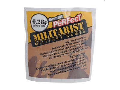 Милитарист шары Perfect 0.28 (2000 шт.)