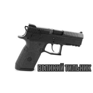 Накладка на пістолетну рукоять TalonGrips T-Rex (CZ P-07 Large Backstrap) [019] Black, Talon Grips