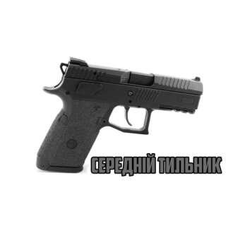 Накладка на пістолетну рукоять TalonGrips T-Rex (CZ P-07 Medium Backstrap) [019] Black, Talon Grips