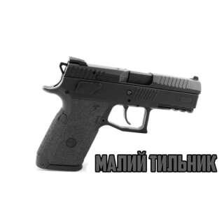 Накладка на пістолетну рукоять TalonGrips T-Rex (CZ P-07 Small Backstrap) [019] Black, Talon Grips
