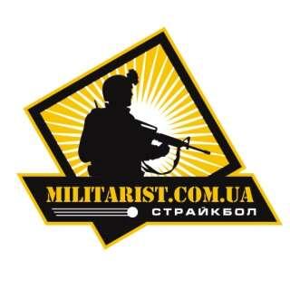 "Наклейка на авто ""Militarist-страйкбол"" 12x15"