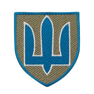 Нарукавний знак Командування сухопутних войск ЗСУ