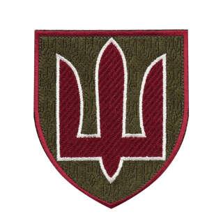 Нарукавний знак Міністерство оборони України