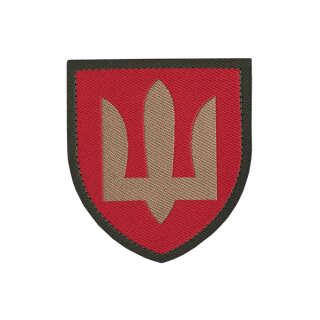 Нарукавний знак Ракетні війська та артілерія (жаккард)