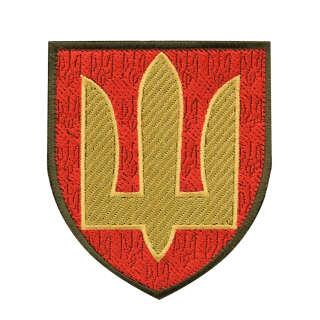 Нарукавний знак Ракетні війська та артілерія