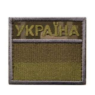 Нашивка прапор України з написом олива/ММ14