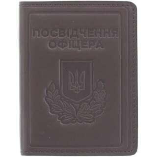 """Обкладинка """"Посвідчення офіцера"""" коричнева, Украина"""