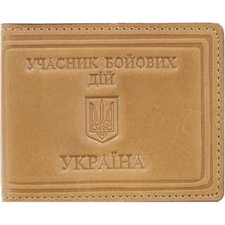 """Обкладинка """"Учасник бойових дій"""" жовта, Украина"""