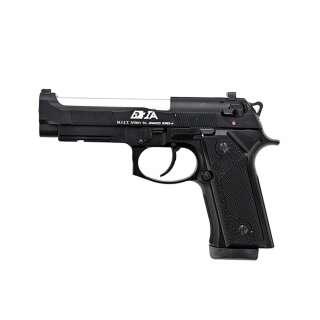 Пістолет BERETTA M92 Elite IA [KSC], Black