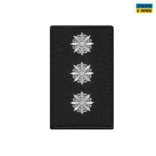 Погони Старший лейтенант Поліції (пара) на липучці чорні 8х5см