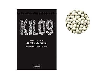 Шары 0.28-3570 [KILO9], White