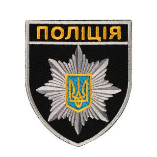 Шеврон Поліція загальний на липучці чорний (тип 2)