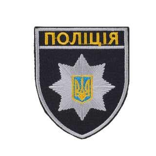 Шеврон Полиция общий на липучке черный