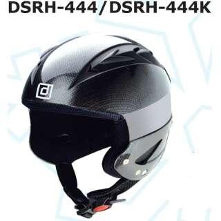 Шлем Destroyer