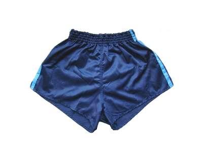 Спортивные шорты ADIDAS, Blue