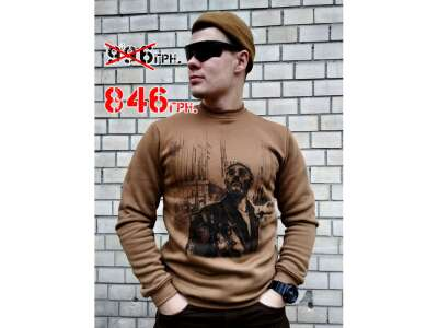 Свитшот зимний WS- Loner (Winter Sweatshirt Loner Spirit), [1174] Coyote Brown, P1G